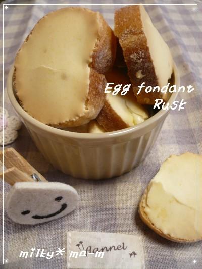 eggg.jpg
