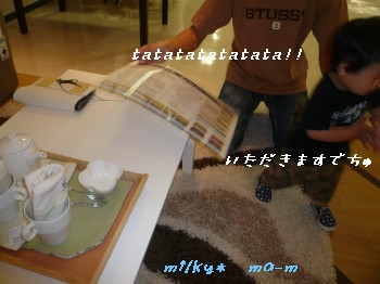 itadakimatyu_20080925184232.jpg