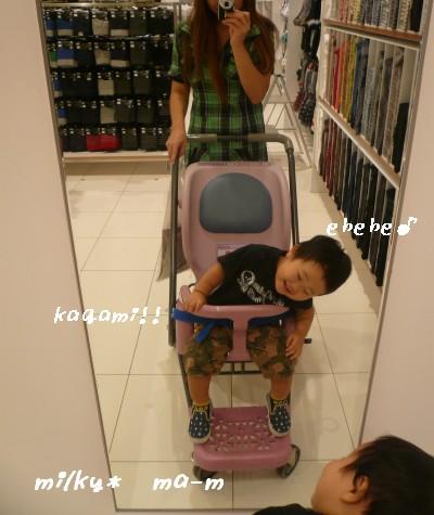 kagami_20080925184214.jpg
