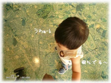 tobu.jpg