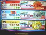 20060911212804.jpg