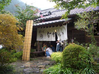 chichibu3.jpg