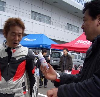 fuji025.jpg