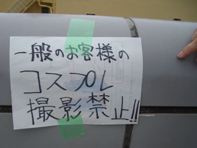 harumi05.jpg