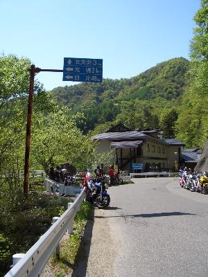 nikko33.jpg