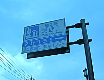 nikko8.jpg