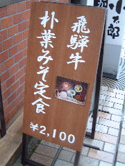 takayama.jpg