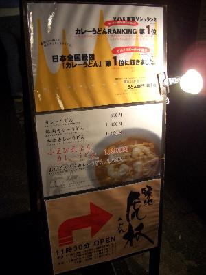 tukiji1.jpg