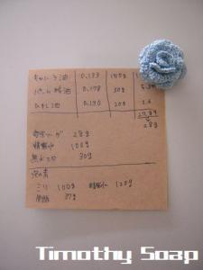 DSCN3983.jpg