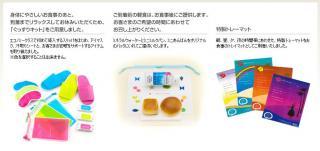 大阪発ハワイ線エコノミークラス3