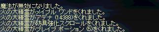 20051019141105.jpg