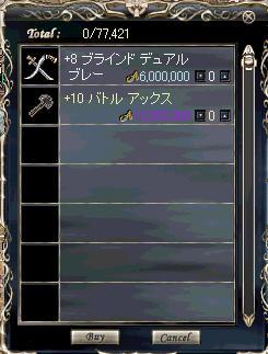 20051022211803.jpg