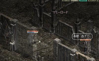 20060103163002.jpg