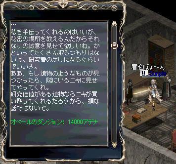 20060109160028.jpg