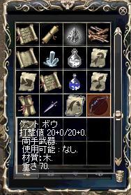 20060109160048.jpg