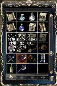 20060109160100.jpg