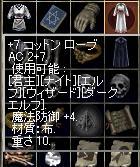 20060302165906.jpg