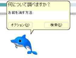 20060303142742.jpg