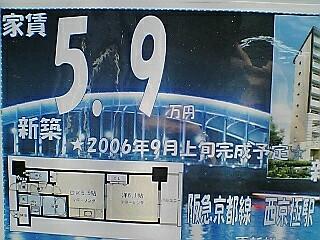 200608281712264