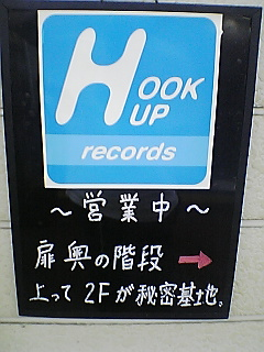 200608310133258