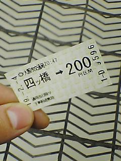200702042100132