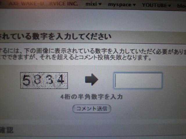 RIMG0403.jpg
