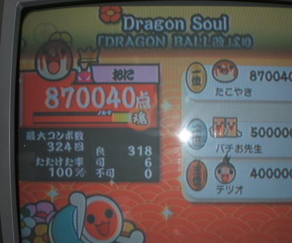DSCF0532_convert_20100405191044.jpg