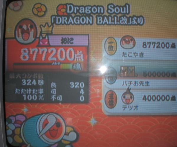 DSCF0533_convert_20100405191118.jpg
