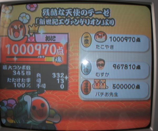 DSCF0538_convert_20100406195114.jpg