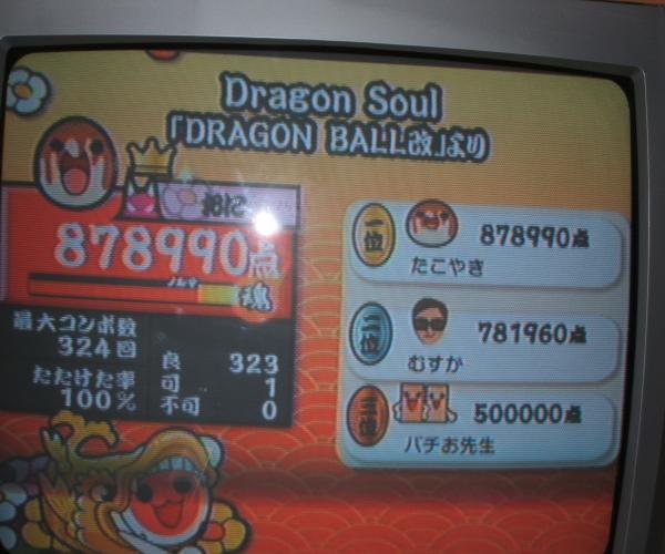 DSCF0542_convert_20100407190200.jpg