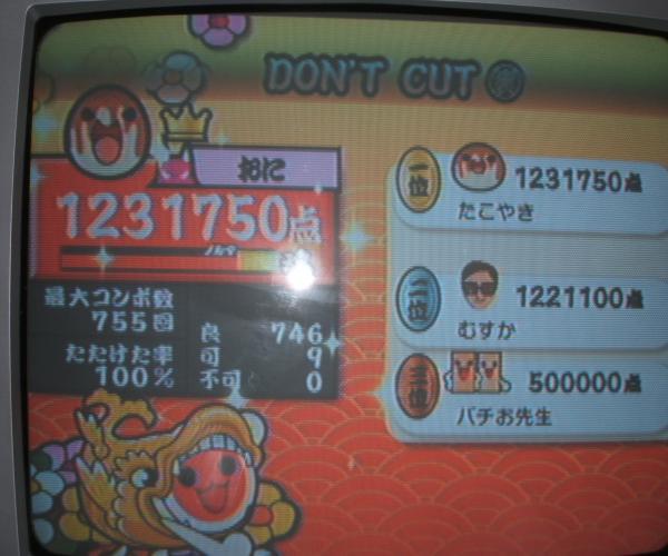 DSCF0557_convert_20100421204632.jpg