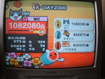 DSCF0574_convert_20100516185136.jpg