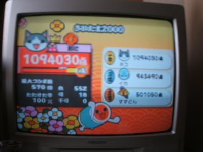 DSCF0579_convert_20100516185323.jpg