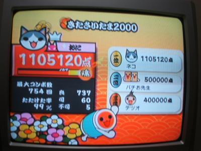 DSCF0590_convert_20100521205346.jpg