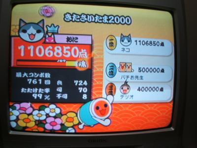 DSCF0591_convert_20100521205406.jpg