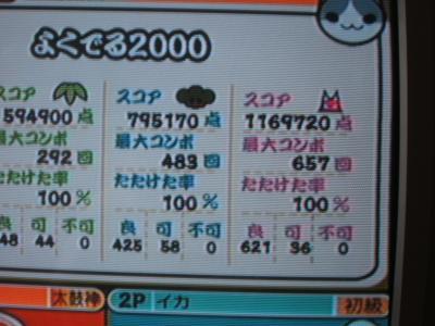 DSCF0592_convert_20100521205424.jpg