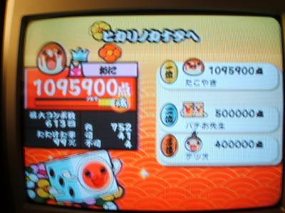 DSCF0605_convert_20100811190539.jpg