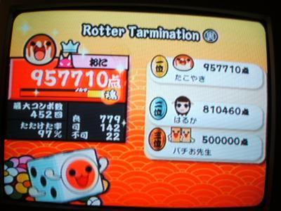 DSCF0617_convert_20100814194603.jpg