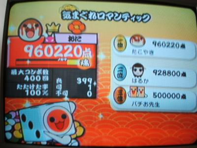 DSCF0624_convert_20100825191847.jpg
