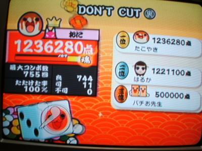 DSCF0626_convert_20100825192029.jpg