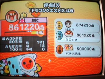 DSCF0629_convert_20100825192133.jpg