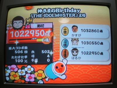 DSCF0637_convert_20100905204722.jpg