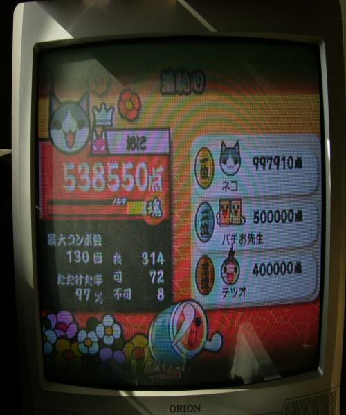 P2180003_convert_20100221221350.jpg