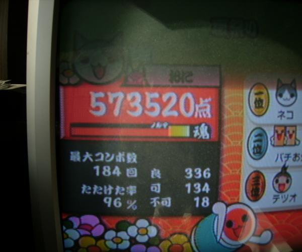 P2180004_convert_20100221221423.jpg