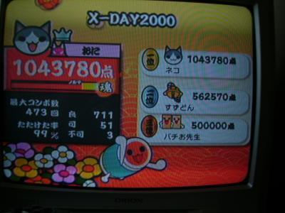 P4270001_convert_20100504190100.jpg