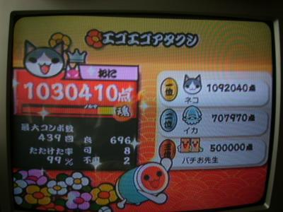 P4290003_convert_20100504190134.jpg