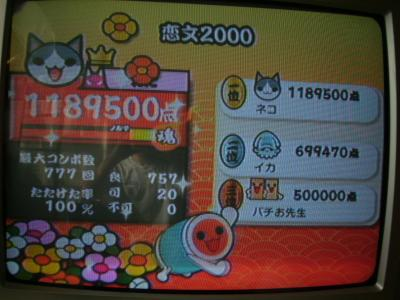P4290004_convert_20100504190204.jpg