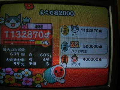 P4290005_convert_20100504190231.jpg
