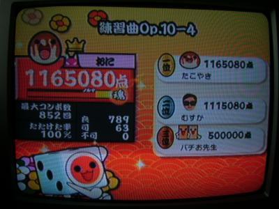 P5250051_convert_20100530192906.jpg