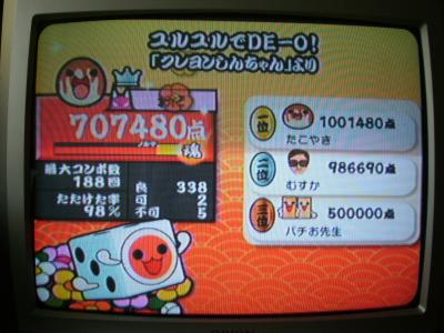 P6150001_convert_20100629205558.jpg